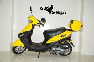 Strom DIO DY50QT